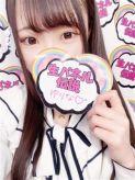 ゆりな|女の子がセルフで撮影する店!!成田デリヘル『生パネル』伝説でおすすめの女の子