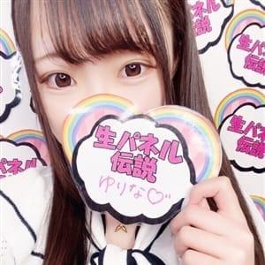 ゆりな|女の子がセルフで撮影する店!!成田デリヘル『生パネル』伝説 - 成田派遣型風俗