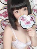 みずな|女の子がセルフで撮影する店!!成田デリヘル『生パネル』伝説でおすすめの女の子