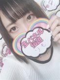 りも|女の子がセルフで撮影する店!!成田デリヘル『生パネル』伝説でおすすめの女の子