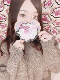 すずか|女の子がセルフで撮影する店!!成田デリヘル『生パネル』伝説でおすすめの女の子