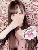 ゆんか|女の子がセルフで撮影する店!!成田デリヘル『生パネル』伝説でおすすめの女の子