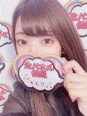 ちえり|女の子がセルフで撮影する店!!成田デリヘル『生パネル』伝説でおすすめの女の子