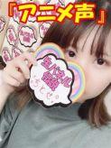 ちとせ|女の子がセルフで撮影する店!!成田デリヘル『生パネル』伝説でおすすめの女の子