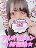 みほの 女の子がセルフで撮影する店!!成田デリヘル『生パネル』伝説でおすすめの女の子