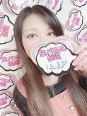 える|女の子がセルフで撮影する店!!成田デリヘル『生パネル』伝説でおすすめの女の子