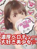 あいね|女の子がセルフで撮影する店!!成田デリヘル『生パネル』伝説でおすすめの女の子
