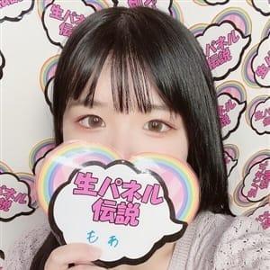 もあ【☆ドM美少女天使☆】   女の子がセルフで撮影する店!!成田デリヘル『生パネル』伝説(成田)