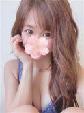 New★登坂(とさか) AromaBelle アロマベル金沢店でおすすめの女の子