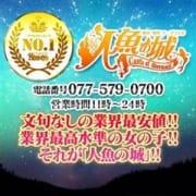激アツイベント!! 夜のマジとく割引 50分13000円!☆  人魚の城