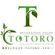 「ワイシャツ♡」03/01(月) 22:00 | TOTORO~トトロ~のお得なニュース