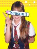 ひな|Season3(シーズン3)でおすすめの女の子