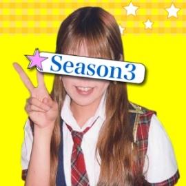 「完全前金パック制!」12/12(火) 16:55 | Season3(シーズン3)のお得なニュース