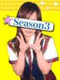 きさら|Season3(シーズン3)でおすすめの女の子