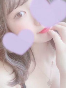 みつき紅|CHARME SPA~GINZA~(シャルムスパ)で評判の女の子