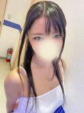 寧々-ねね-|横浜アロマスタイリッシュでおすすめの女の子
