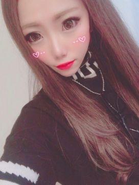 せーちゃん|オフパコ♡倶楽部で評判の女の子