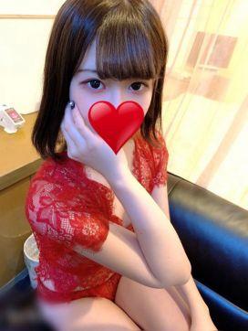 ☆うる☆色白美少女☆|SWEET MEMORIES in 静岡で評判の女の子