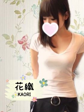 花織-KAORI- 山口県風俗で今すぐ遊べる女の子