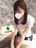 希-NOZOMI- Re:トリートメントでおすすめの女の子