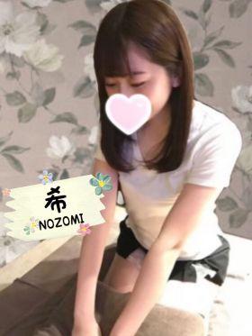 希-NOZOMI-|山口県風俗で今すぐ遊べる女の子