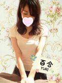 百合-YURI-|Re:トリートメントでおすすめの女の子