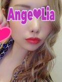 リア|Ange(アンジュ)でおすすめの女の子