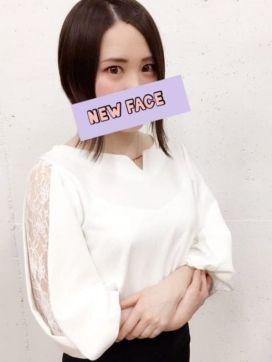 斎藤 はすみ RERE(リリ)戸塚店で評判の女の子