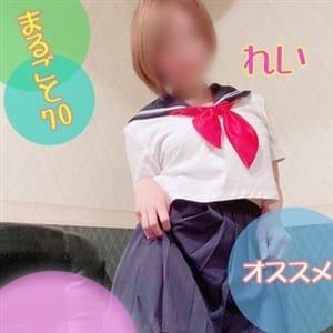 れい(R) 松山 - 松山風俗