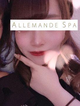 七瀬桜姫|アルマンドスパ王子で評判の女の子