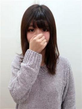 ゆら|大人の遊園地 熊谷店で評判の女の子