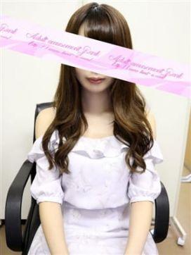 めぐ|大人の遊園地 熊谷店で評判の女の子