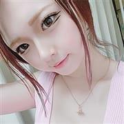 「新規割」08/04(水) 08:25   男の隠れ家~錦糸町~のお得なニュース