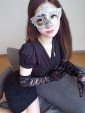 レン|Masquerade 大谷地店でおすすめの女の子