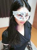 アオイ|Masquerade 大谷地店でおすすめの女の子
