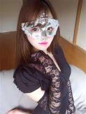 ユメ|Masquerade 大谷地店でおすすめの女の子