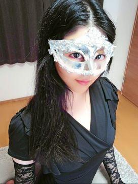 アオイ|Masquerade 宮の沢店で評判の女の子