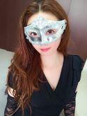 カスミ|Masquerade 宮の沢店でおすすめの女の子