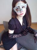 レン|Masquerade 宮の沢店でおすすめの女の子