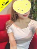 藤原 みなみ|SENZ SPA(センズスパ)三軒茶屋店でおすすめの女の子