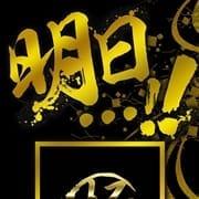 「早割」07/09(金) 10:15 | コスパNo1デリヘル松戸Happiness(ハピネス)のお得なニュース