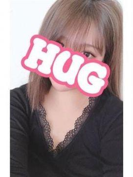 りおな☆愛嬌抜群の有〇架純似|HUG 伊那店で評判の女の子