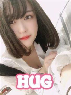 しずく☆愛嬌抜群!絶対的美少女!|HUG 伊那店で評判の女の子