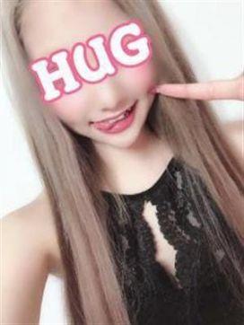 しほ☆現役女子大生|HUG 伊那店で評判の女の子