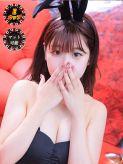 ココナ|ドMなバニーちゃん大宮店でおすすめの女の子