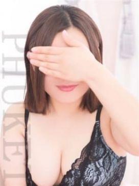 ☆ゆな☆未経験・清楚系セラピスト プーケットで評判の女の子