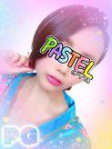 さくら|PASTEL GIRLS(パステル ガールズ)でおすすめの女の子
