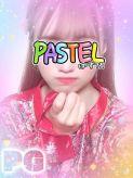 くるみ|PASTEL GIRLS(パステル ガールズ)でおすすめの女の子