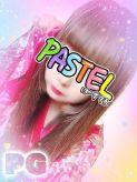 もえ|PASTEL GIRLS(パステル ガールズ)でおすすめの女の子