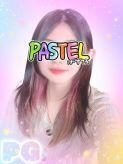 おとは|PASTEL GIRLS(パステル ガールズ)でおすすめの女の子